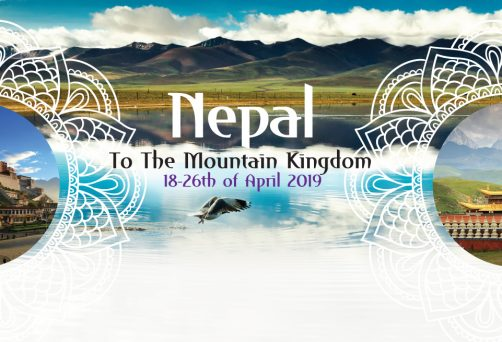 Nepal -To The Mountain Kingdom